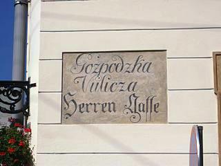 Gospodska vulica Zagreb